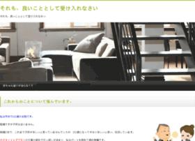 iphonewallpaperscript.com