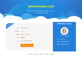 Iphonexcase.com