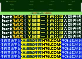 iphonexcases.com