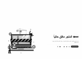 iphoony.com