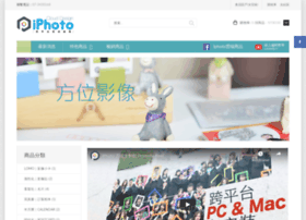 iphoto.com.tw