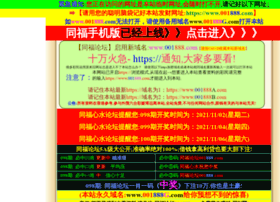 ipiauhoje.com
