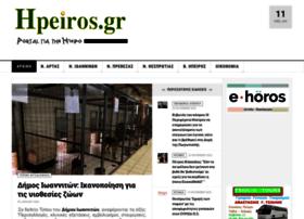 ipiros.gr
