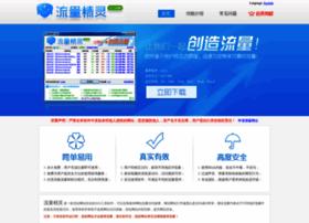 ipjingling.com