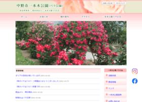 ipk-rose.com