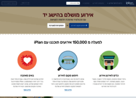 iplan.co.il