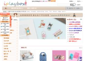 iplaybox.net