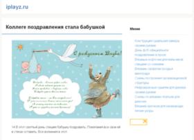 iplayz.ru