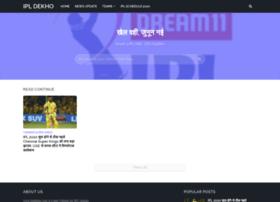 ipldekho.com