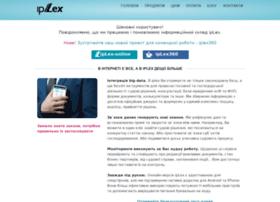 iplex.com.ua