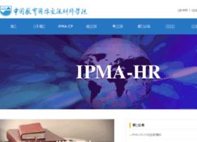 ipmachina.com