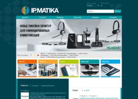 ipmatica.ru