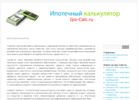 ipo-calc.ru