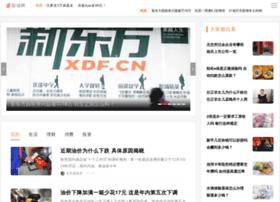 ipo.gucheng.com