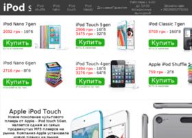 ipod-store.com.ua