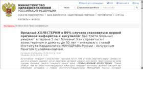 ipodapps.ru