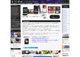 ipodlover.jpn.org