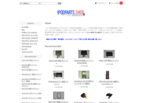 ipodparts-shop.com