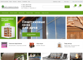 ipokupka.com