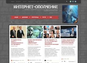 ipolk.ru