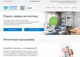 ipoteka-saratov.ru