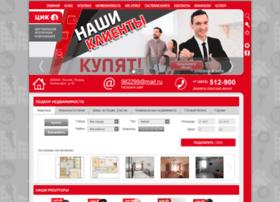 ipoteka62.ru