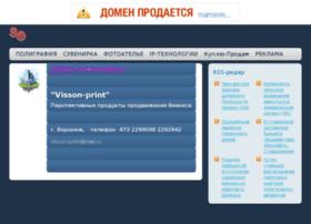 ipovisson.ru
