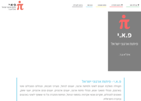 ippa.org.il
