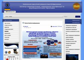 ippk.npu.edu.ua