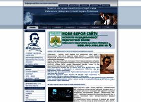 ippo.org.ua