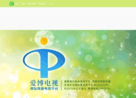 ippotv.com