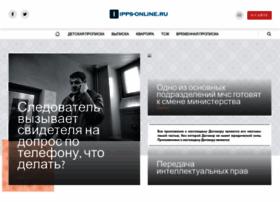 ipps-online.ru
