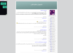 ipr.parsiblog.com