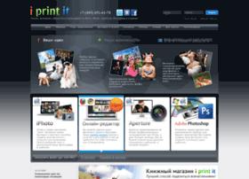 iprintit.ru