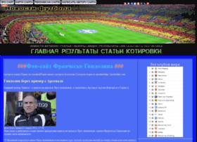 iproads.ru
