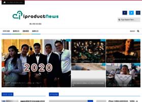 iproductnews.com
