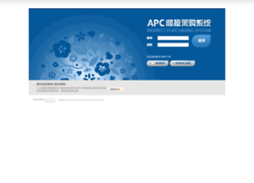 ips.amorepacific.com.cn