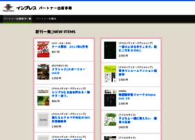 ips.co.jp