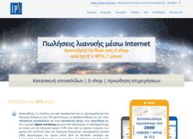 ips.gr