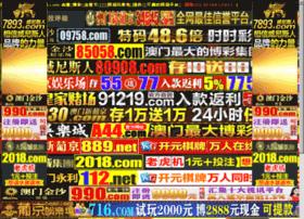 ipsina.com.cn