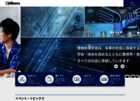 ipsj.or.jp