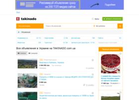 ipsu.com.ua