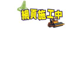 iptone.com.tw