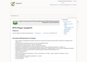 iptv.gen12.net