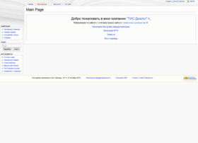 iptv.tis-dialog.ru