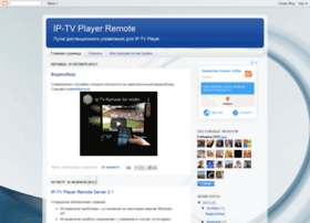 iptvremote.blogspot.com