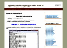 iptvsensei.ru