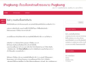 ipugkung.com