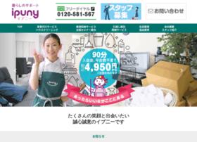 ipuny.net