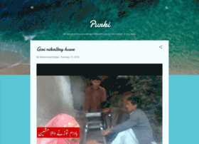 ipurki.blogspot.com